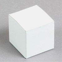 Square Favor Boxes